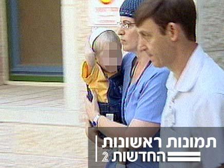 ילד המריבה, הילד המורעב (צילום: חדשות 2)