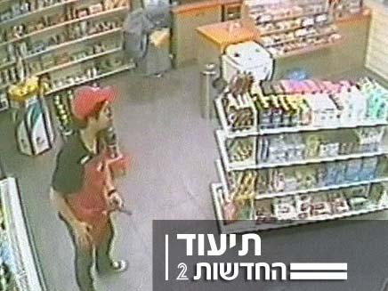 שוד במצלמות אבטחה (צילום: חדשות 2)