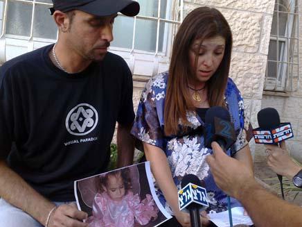 """בני משפחתה של נועה גולדרינג ז""""ל (צילום: יוסי זילברמן, חדשות 2)"""