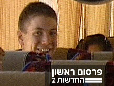 יאיר נתניהו ביום הגיוס (צילום: חדשות 2)