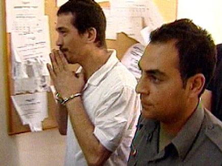אברג'יל הצעיר בבית המשפט (צילום: חדשות 2)