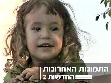 """נעה גולדרינג ז""""ל (צילום: חדשות 2)"""