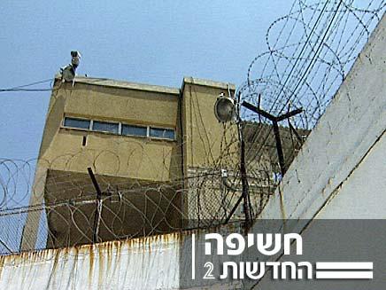 מבט על כלא מבחוץ (צילום: חדשות 2)