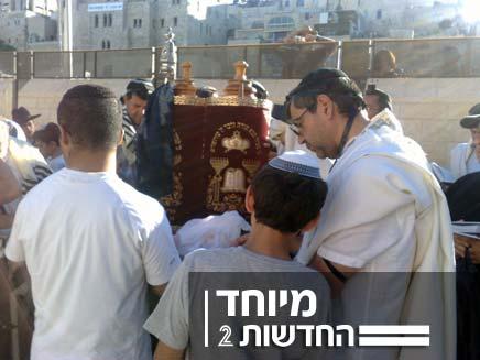 תפילות ט' באב בכותל (צילום: יוסי זילברמן)