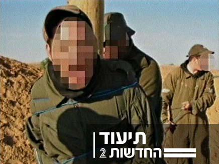 תיעוד התעללות בחיילי שיריון (צילום: חדשות 2)