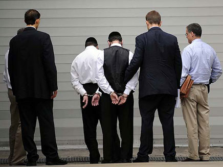 """מעצרים בארצות הברית (צילום: """"בחדרי חרדים"""")"""