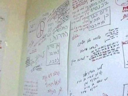 מרכז זיכרון לנרצחים בירי בתל אביב (צילום: חדשות 2)