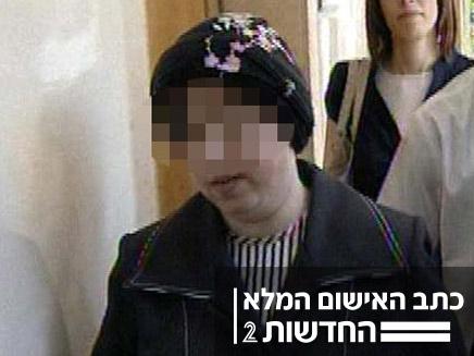 כתב האישום המלא נגד האם המרעיבה (צילום: חדשות 2)