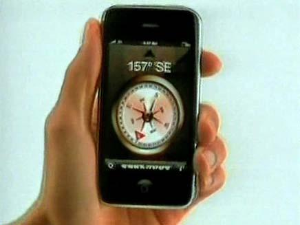 מכשיר הטלפון של אפל - אייפון (צילום: חדשות 2)