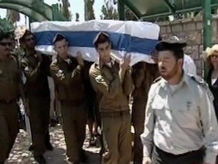"""הלוויתו של החייל אור חדד ז""""ל (צילום: חדשות 2)"""