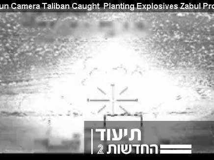 מסוק אמריקני מפציץ 2 טאליבנים (צילום: מתוך Youtube)