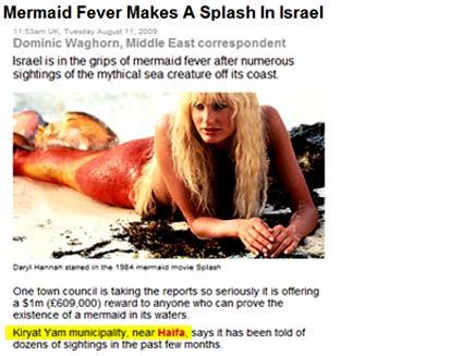 כתבה על בתולת ים בקריית ים (צילום: skynews)
