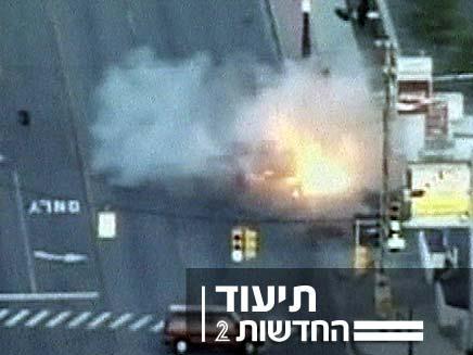 מרדף שמסתיים בפיצוץ (צילום: חדשות 2)