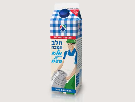חלב בטעם של פעם (צילום: סטודיו ברוך נאה,  יחסי ציבור )