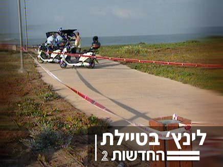 לינץ' בטיילת (צילום: חדשות 2)