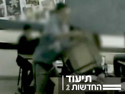 תלמידים מתפרעים בכיתה (צילום: חדשות 2)