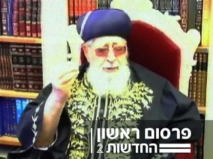 הרב עובדיה יוסף מתבטא נגד בתי המשפט (צילום: חדשות 2)