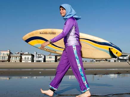 בורקיני - בגד הים המוסלמי לנשים (צילום: AP)