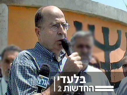 בוגי יעלון משה (צילום: חדשות 2)