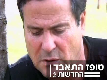 דודו טופז בראיון (צילום: חדשות 2)