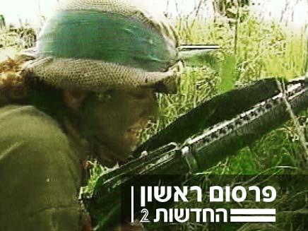 חיילות קרביות (צילום: חדשות 2)