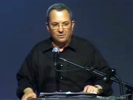 אהוד ברק בכנס החינוך בחולון (צילום: חדשות 2)
