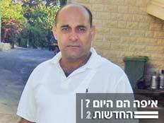 עזאם עזאם (צילום: יוסי זילברמן)