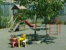 גן ילדים