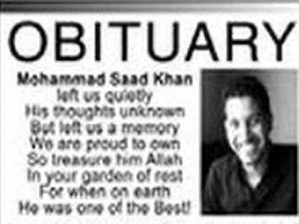 מודעת אבל לכוכב ריאליטי פקיסטני שטבע בזמן (צילום: SKY NEWS)