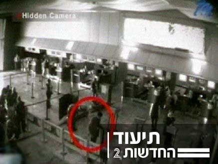תחקיר אבטחה במטוסי אל על (צילום: חדשות 2)