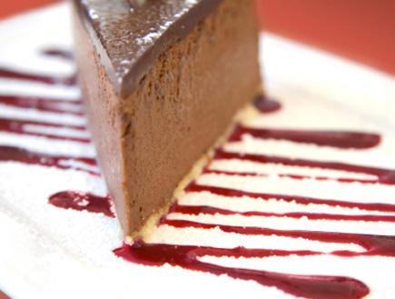 עוגת פאדג' שוקולד (צילום: Matej Pribelsky, Istock)