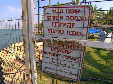 חוף בכינרת. ארכיון (צילום: חדשות 2)