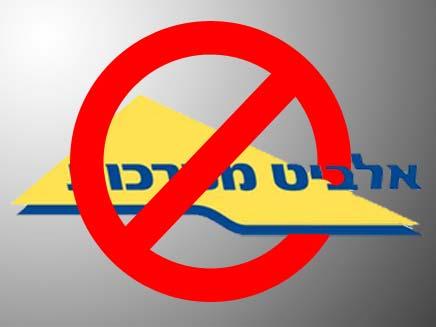 אילוסטרציה - לוגו של אלביט מאחורי תמרור אין כניסה (צילום: חדשות2)
