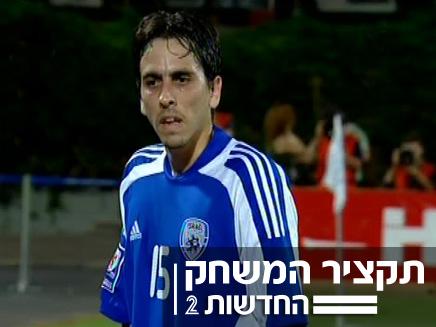תקציר המשחק ישראל לטביה (צילום: חדשות 2)