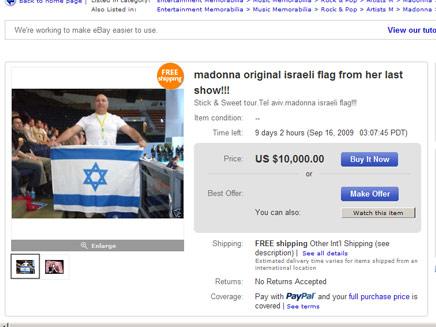 דגל ישראל שהופיע יחד עם מדונה - עכשיו למכירה (צילום: מתוך אתר אי ביי)