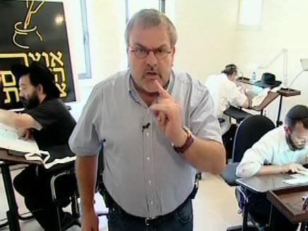 מנחם הורוביץ מתוך תוכנית חיסכון (צילום: חדשות 2)