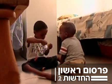 ילדים של עובדים זרים (צילום: חדשות 2)