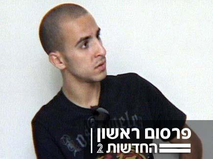 אלעד אלפרון, נעצר (צילום: חדשות 2)