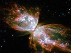 תמונות חדשות מטלסקופ החלל האבל (צילום: AP)