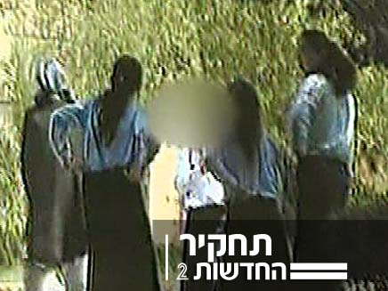 גזענות בבית הספר (צילום: חדשות 2)