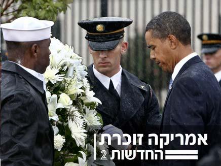 ברק אובמה בטקס לזכר נפגעי פיגועי 11/9/2001 (צילום: איי-פי)