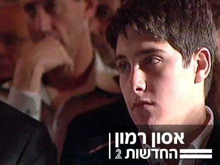 """אסף רמון ז""""ל (צילום: חדשות 2)"""