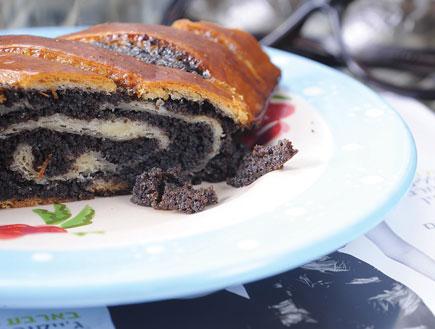 עוגת פרג (צילום:  יחסי ציבור )