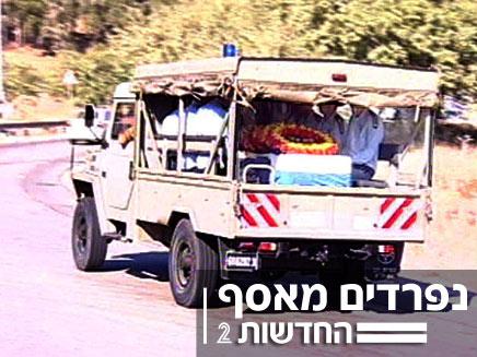 הלויה אסף רמון (צילום: חדשות 2)