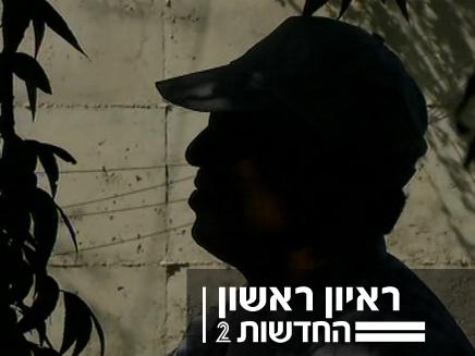 האב המתעלל (צילום: חדשות 2)
