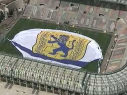 דגל ירושלים הגדול בעולם (צילום: חדשות 2)