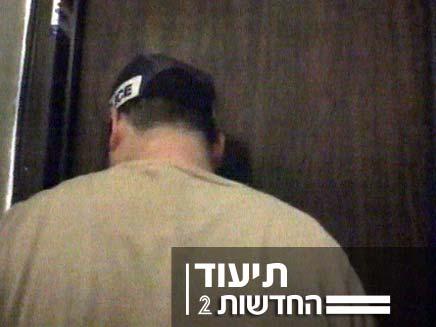 בלדר סמים בן 17 (צילום: חדשות 2)