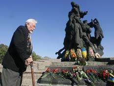 באבי יאר, אוקראינה (צילום: AP)