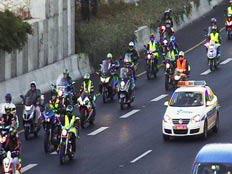 מחאה על הכביש, ארכיון (צילום: חדשות 2)