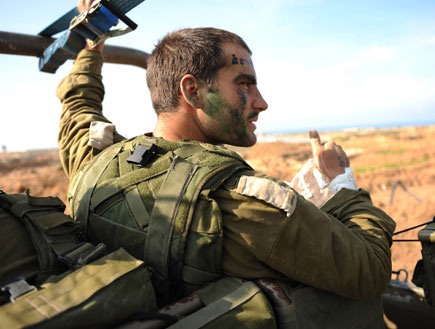 קצין צהל (צילום: IDF, GettyImages IL)